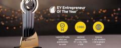 EOY - Podnikatel roka